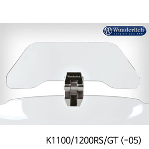 분덜리히 K1100/1200RS/GT (-05) Screen deflector ?VARIO-ERGO+ - clear