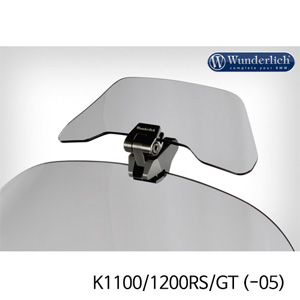 분덜리히 K1100/1200RS/GT (-05) screen deflector ?VARIO-ERGO+ - smoked grey