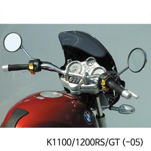 분덜리히 K1100/1200RS/GT (-05) Sportego handlebar - silver