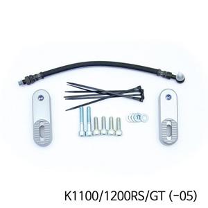 분덜리히 K1100/1200RS/GT (-05) VarioErgo handlebar riser - silver 타입1