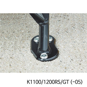 분덜리히 K1100/1200RS/GT (-05) Side stand enlarger