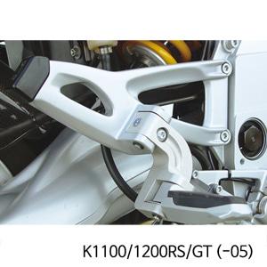분덜리히 K1100/1200RS/GT (-05) ERGO footrest lowering passenger - silver