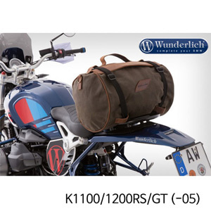 분덜리히 K1100/1200RS/GT (-05) tail bag ?Mammut - khaki