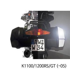 분덜리히 K1100/1200RS/GT (-05) MasterReflex Reflective Film for original BMW cases only