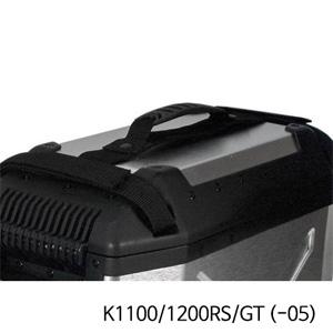 분덜리히 K1100/1200RS/GT (-05) Hepco & Becker carrying handle for Xplorer case