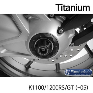 분덜리히 K1100/1200RS/GT (-05) Crash pad hub cover - titanium