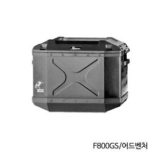 분덜리히 F800GS/어드벤처 Case system cut out 블랙색상