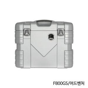 분덜리히 F800GS/어드벤처 Krauser GOBI pannier 셋트 실버색상