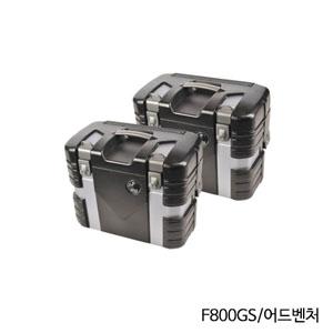분덜리히 F800GS/어드벤처 GOBI Case Set Black Edition 블랙/실버색상
