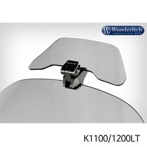 분덜리히 K1100/1200LT screen deflector ?VARIO-ERGO+ - smoked grey