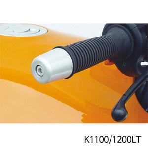 분덜리히 K1100/1200LT Pro Sports handlebar end weights - silver