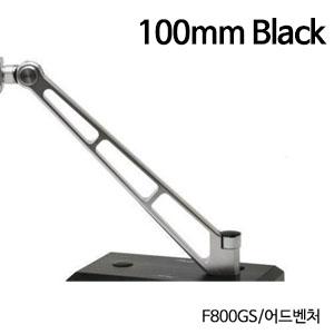분덜리히 F800GS/어드벤처 MFW Naked Bike mirror stem - 100mm 블랙색상