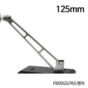 분덜리히 F800GS/어드벤처 MFW Naked Bike mirror stem - 125mm 실버색상