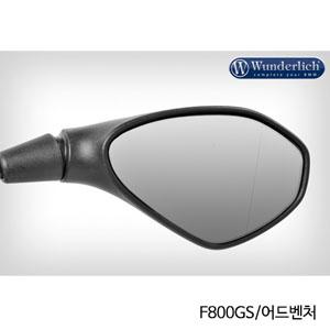 분덜리히 F800GS/어드벤처 Mirror glass expansion SAFER-VIEW 우측용 크롬