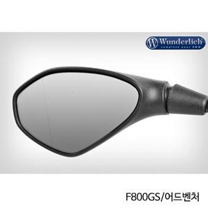 분덜리히 F800GS/어드벤처 Mirror glass expansion SAFER-VIEW 좌측용 크롬