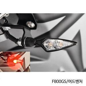 분덜리히 F800GS/어드벤처 Kellermann micro Rhombus DF indicator 리어 우측용