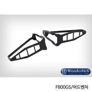 분덜리히 F800GS/어드벤처 indicator protection long 셋트 블랙색상