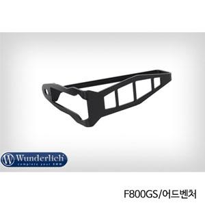 분덜리히 F800GS/어드벤처 indicator protection long rear - Piece 블랙색상