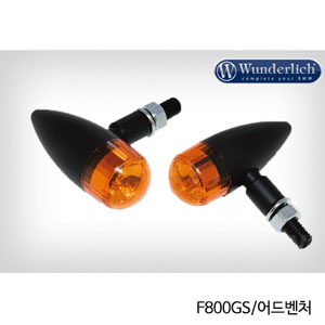 분덜리히 F800GS/어드벤처 Indicator bullet light 셋트