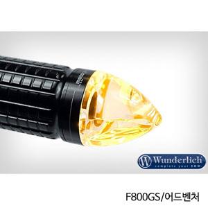 """분덜리히 F800GS/어드벤처 Motogadget """"m-Blaze cone"""" indicator 좌측용 블랙색상"""