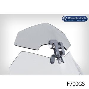 분덜리히 F700GS 보조스크린 VARIO-ERGO 3D 스모크그레이색상