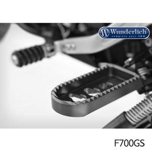 분덜리히 F700GS 발판 lowering kit ERGO 티탄색상