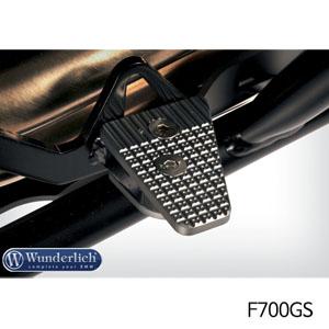 분덜리히 F700GS 브레이크패달 enlarger 티탄색상