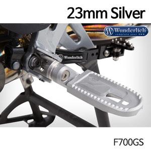 분덜리히 F700GS Vario adapter EVO1 (pair) - 23mm 실버색상