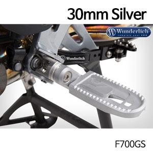 분덜리히 F700GS Vario adapter EVO1 (pair) - 30mm 실버색상