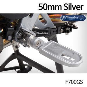 분덜리히 F700GS Vario adapter EVO1 (pair) - 50mm 실버색상