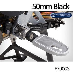 분덜리히 F700GS Vario adapter EVO1 (pair) - 50mm 블랙색상