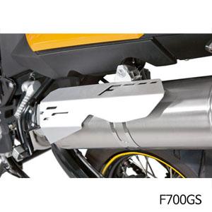 분덜리히 F700GS 머플러 히팅쉴드 실버색상