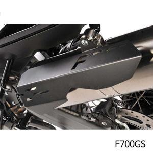 분덜리히 F700GS 머플러 히팅쉴드 블랙색상