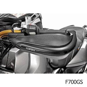 분덜리히 F700GS Acerbis DualRoad hand protector kit