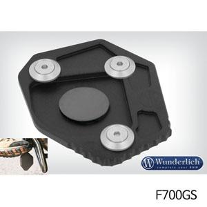 분덜리히 F700GS 사이드스탠드 확징 킷 로우킷 버전