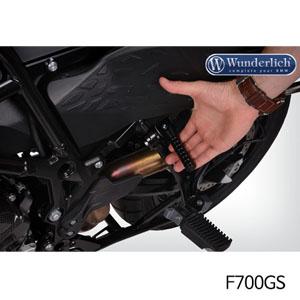 분덜리히 F700GS Lifting handle 블랙색상