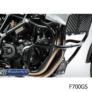 분덜리히 F700GS 프로텍션 바 BASIC 블랙색상