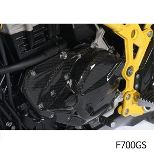분덜리히 F700GS 엔진커버 좌측 카본