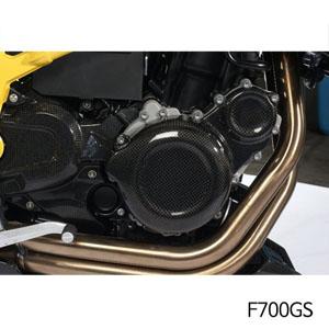 분덜리히 F700GS 엔진커버 우측 카본