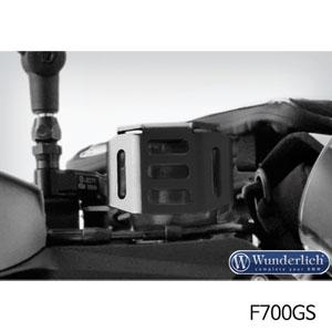 분덜리히 F700GS 프론트 브레이크 리저브탱크 가드 블랙색상
