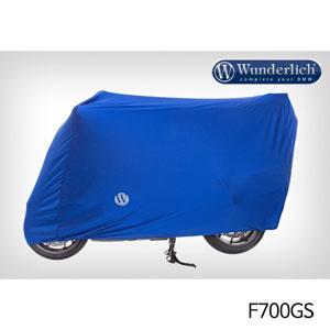 분덜리히 F700GS 오토바이 커버 인도어 블루색상