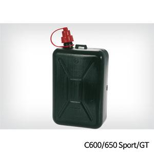 분덜리히 BMW C600/650 Sport/GT 보조 기름탱크 2리터 블랙색상