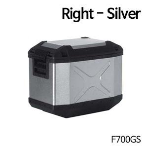 분덜리히 F700GS 사이드 알루미늄 케이스 Krauser Xplorer 40 litres 우측 실버색상