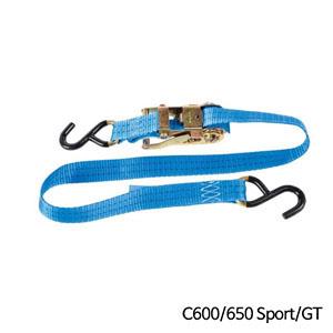 분덜리히 BMW C600/650 Sport/GT 타이 스트랩