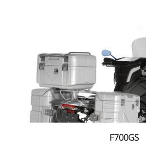 분덜리히 F700GS Hepco & Becker GOBI Topcase 42L 실버색상