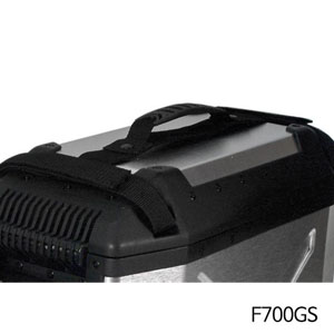 분덜리히 F700GS Hepco & Becker carrying handle for Xplorer case