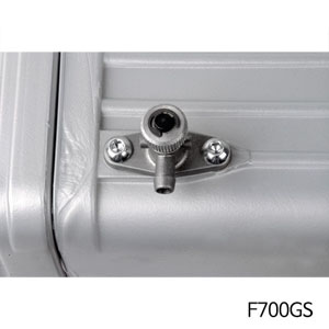 분덜리히 F700GS Krauser water tap for GOBI panniers
