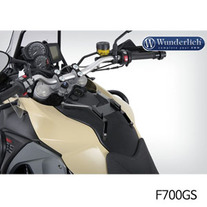 분덜리히 F700GS Hepco & Becker Lock it Base plate 탱크백