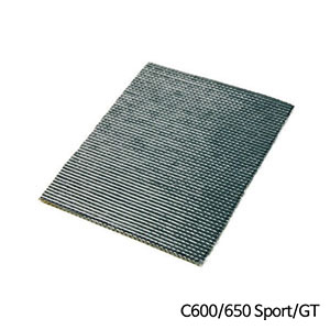 분덜리히 BMW C600/650 Sport/GT Heat-resistant mat for case