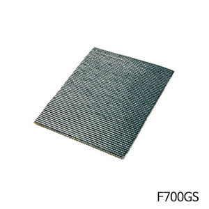 분덜리히 F700GS Heat-resistant 케이스 메트